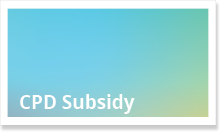 Doctors CPD Subsidy Continuing Professional Development